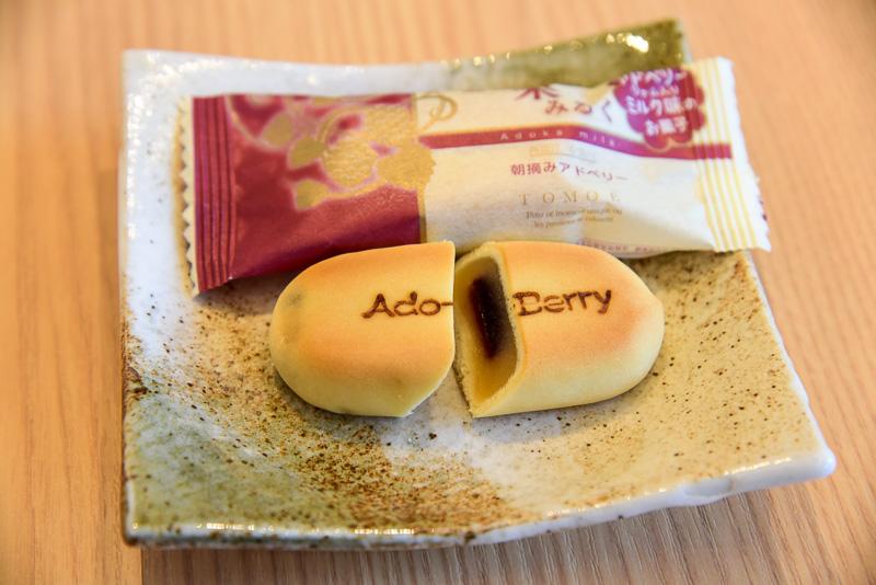 ミルク餡とアドベリージャムのハーモニーが抜群な一番人気の焼き菓子「あど菓みるく」