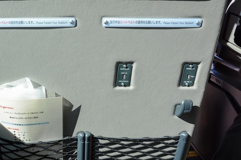全座席に5V/2A出力のUSB充電ポートを装備