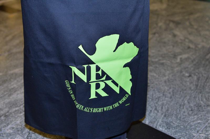 特務機関ネルフのロゴ入りエプロン