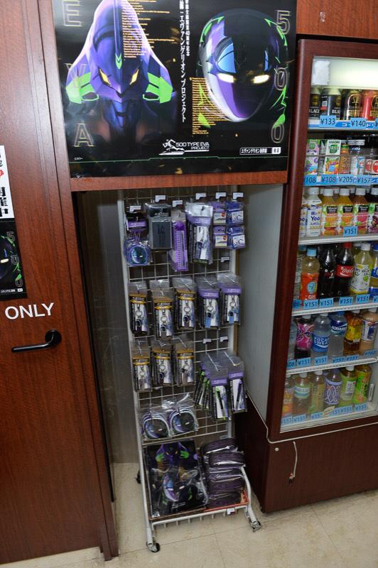 店内の飲料棚脇にはキーホルダーなどが配置されている