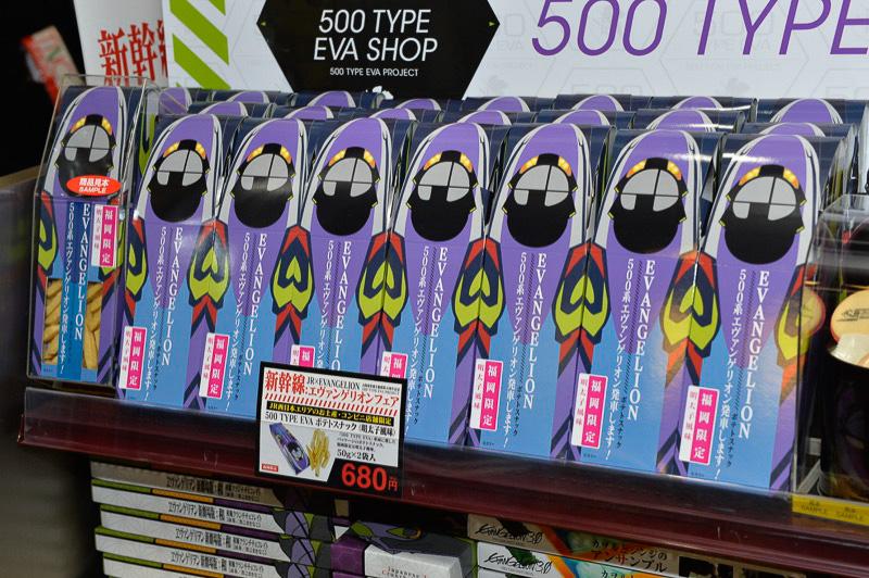 明太子風味のポテトスナック(680円)