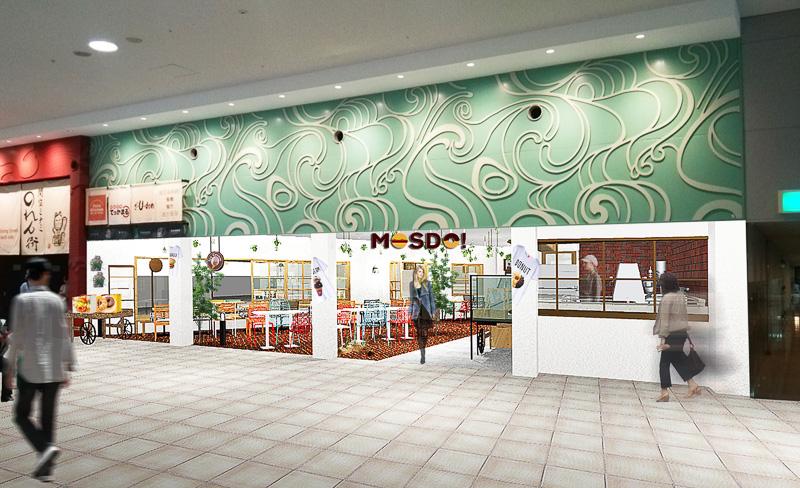 「MOSDO関西国際空港ショップ」(外観イメージ)