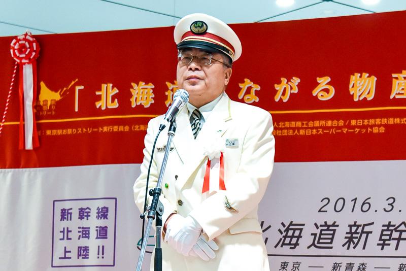 東日本旅客鉄道株式会社 東京駅 駅長 江藤尚志氏は関東圏内の人々の北海道への興味の高さと、イベントと新幹線開業への期待を話した