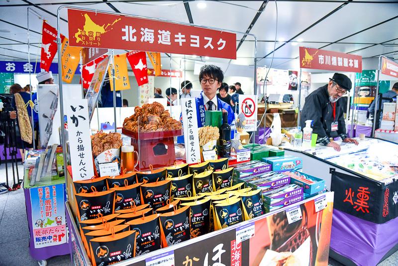 開催直後から会場は盛況。北海道ファンや駅の利用者などが物産品を購入していた。1000円購入のレシートで参加できる抽選会も行なっている