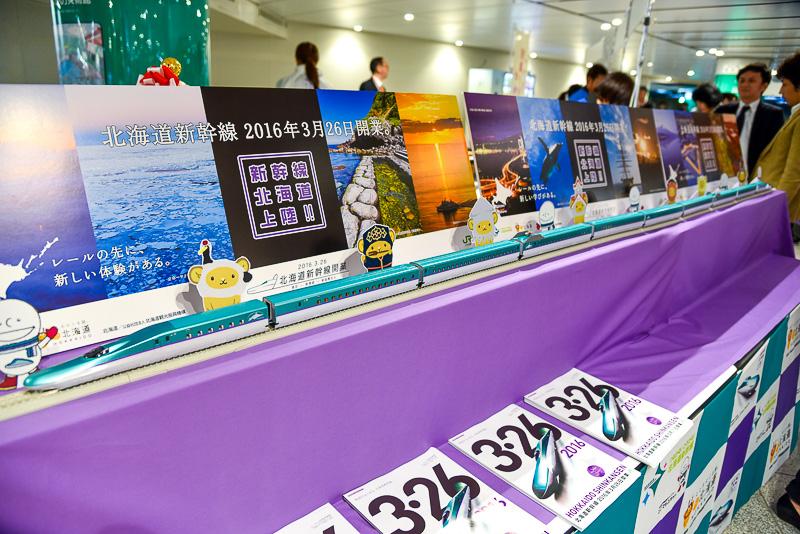 会場には北海道新幹線「H5系」の鉄道模型も展示