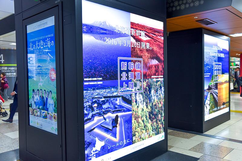 中央通路にも同じく名所と名産品、北海道新幹線の開業や北海道をアピールする7種類のポスターがエリアをジャックしている