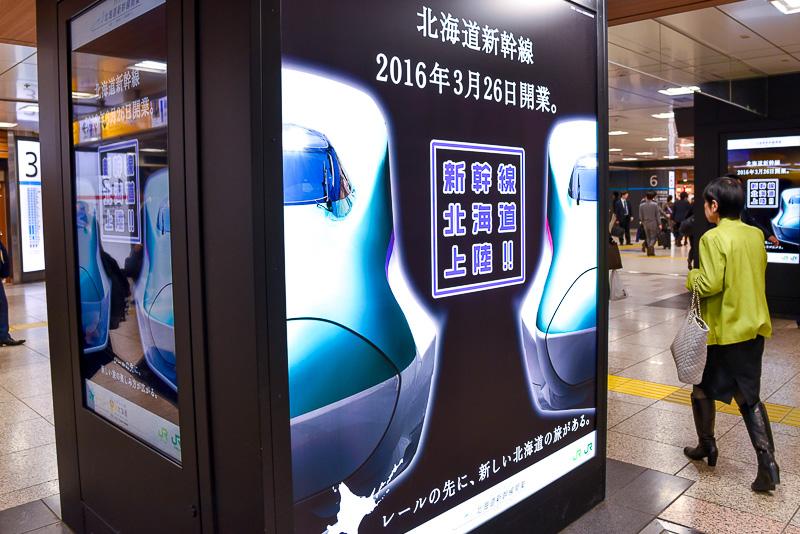 北海道新幹線 H5系と東北新幹線 E5系が並んだ迫力溢れるポスターも