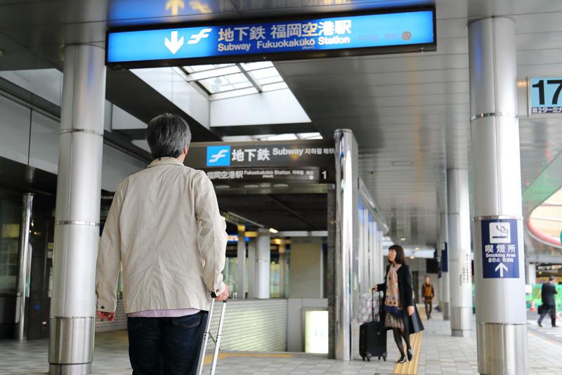 無事福岡空港に到着。空港からホテルまでは地下鉄で移動