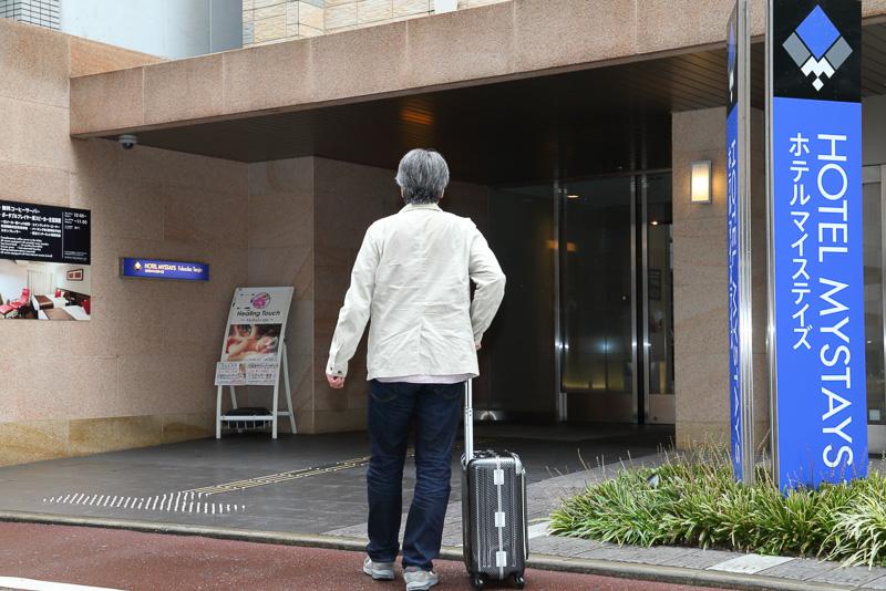 経路検索のおかげで、迷うことなくホテルに到着した