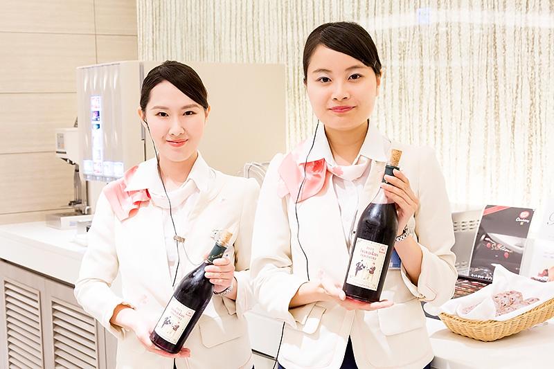 羽田空港国際線ターミナルのダイヤモンド・プレミアラウンジでは零時を回ると同時に提供がスタート