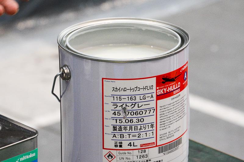 これが従来の顔料と光沢剤などが混ぜ込まれた塗料。主翼にはこの塗料が使われる