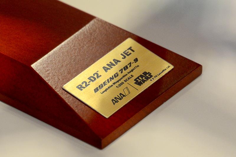 目玉は非売品のR2-D2 ANA JETのモデルプレーン