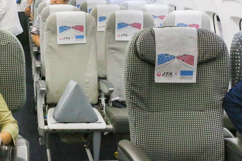機内のシート