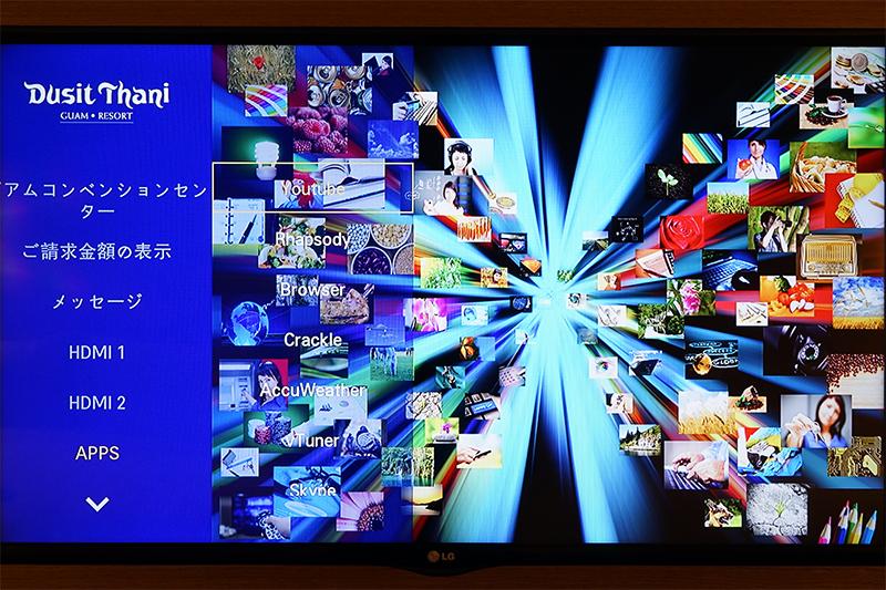 外部HDMI表示の切り替えや各種アプリも楽しめる