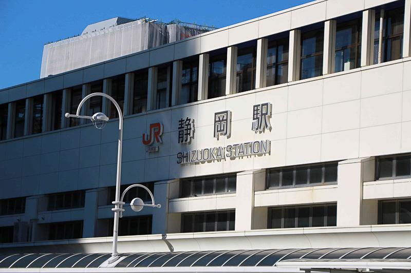 JR東海(東海旅客鉄道)の静岡駅