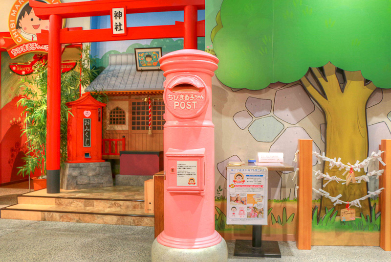 設置されている「ちびまる子ちゃんランドポスト」に、はがきや手紙を投函すればオリジナルの消印が押されて配達される