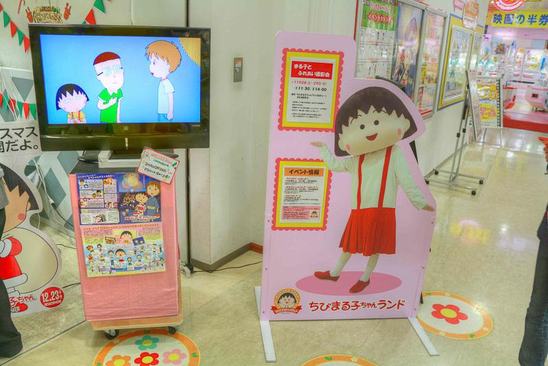 アニメの背景をバックに、ちびまる子ちゃんのキャラクターになりきれる「ちびまる写真館 キャラクターなりきりセットレンタル」は1回300円(10分間)。撮影は写真館内のみ可能