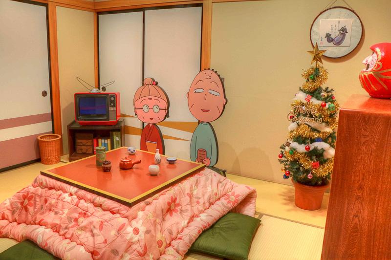 まる子の家の居間を再現したコーナー。並んでいるのは、まる子のおじいちゃんとおばあゃん