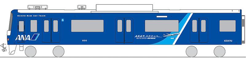 「KEIKYU BLUE SKY TRAIN 600形」の「ANA特別ラッピング」デザイン