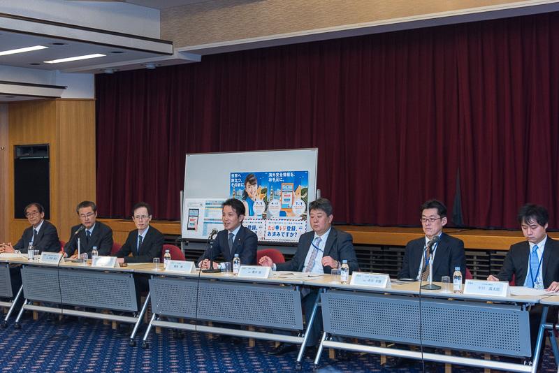 外務省は「テロ・安全対策に関する外務省トラベルエージェンシー会合」