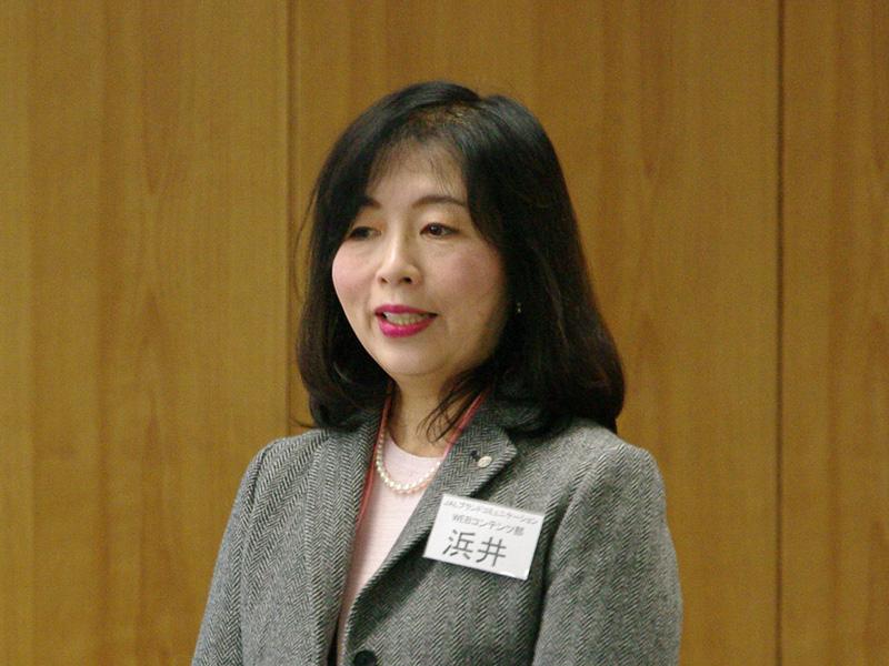 ポジションチームのメンター、浜井ゆり子JALブランドコミュニケーション WEB事業本部 WEBコンテンツ部 部長