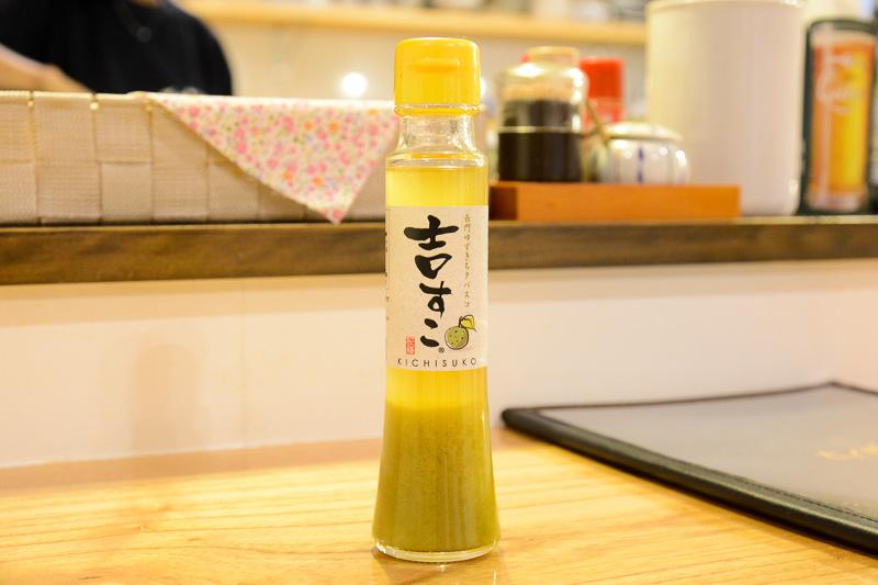 柚子の一種で長門市のオリジナル品種「ゆずきち」を使ったタバスコも