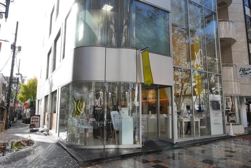 シチズンはカフェ「Peltier(ペルティエ)」表参道本店にて、12月12日と13日の2日間の期間限定カフェ「CITIZEN xC with Peltier OMOTEDANDO」をオープン