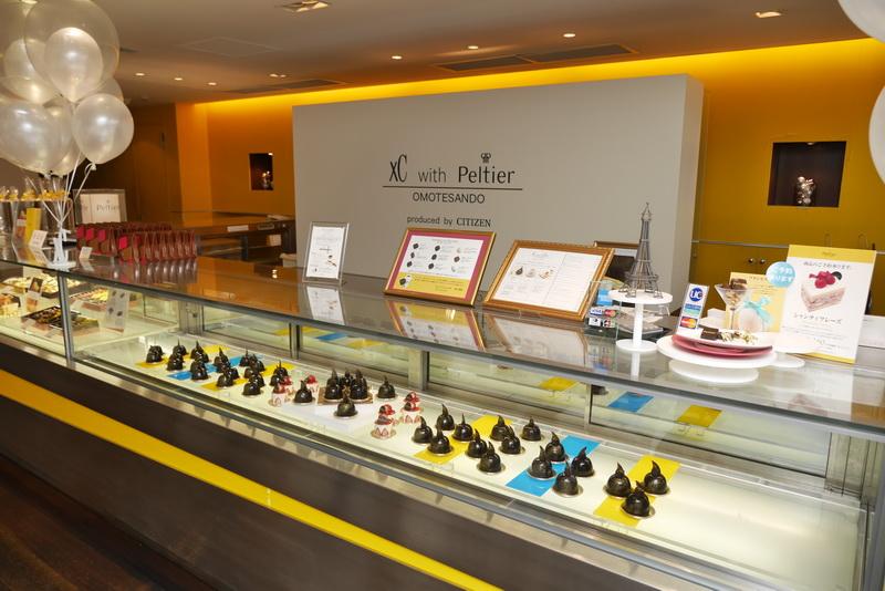 店内カウンター奥にはメンテナンスコーナーを用意。シチズン製腕時計のクリーニングやバンドのサイズ調整を無料で受けられる