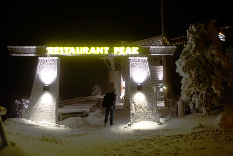 山頂のレストランにも立派なサウナがあります。サウナがない施設を探す方が大変なくらいどこにでもあります