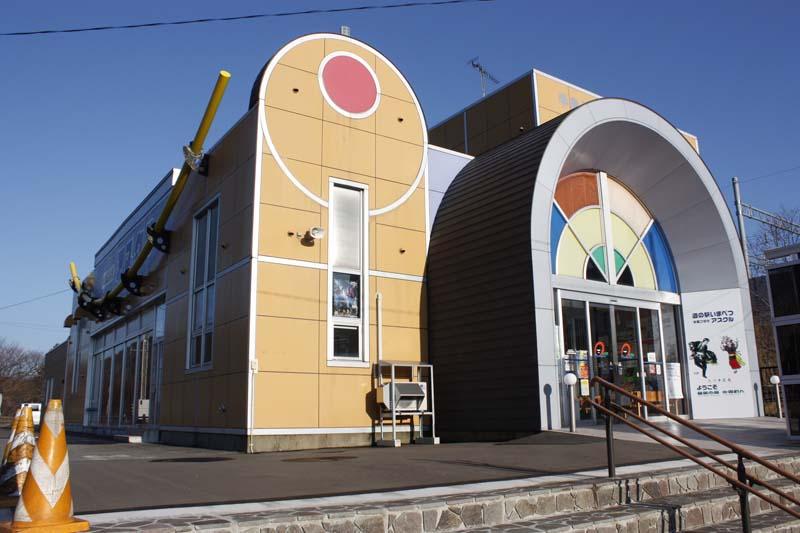 津軽二股駅横にある「道の駅いまべつ 半島プラザ アスクル」