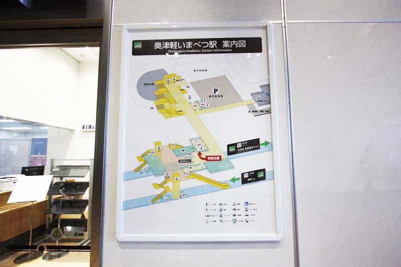 奥津軽いまべつ駅の構造