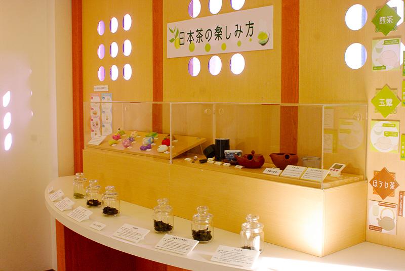 日本茶の製法や入れ方などを展示
