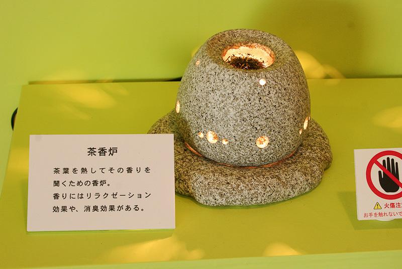 茶香炉を使ったお茶の香りが楽しめるコーナーも設置