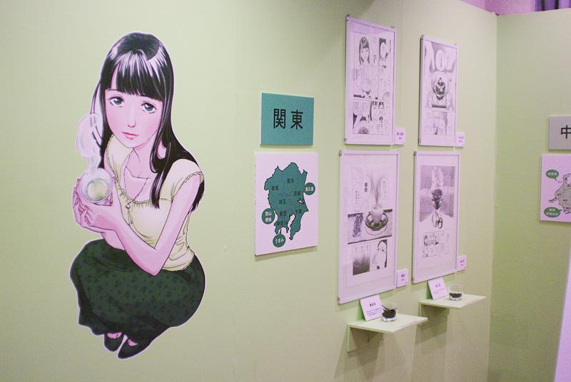 日本茶を題材にした漫画「茶柱倶楽部」の原画も作品に出てきたお茶と共に公開されている
