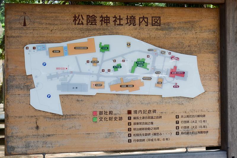 「松陰神社境内図」。左手の駐車場から参道を歩いて行くと左手に松下村塾が見えてくる