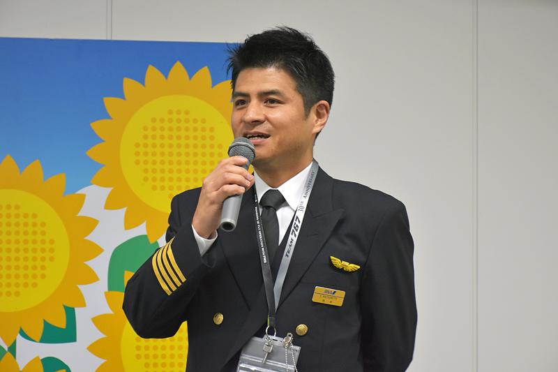 ボーイング 767のパイロット松本優一機長