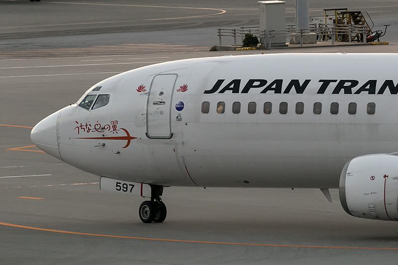 JA8597もデカールが貼られていた