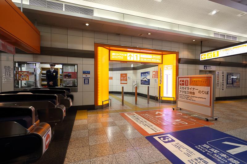空港第2ビル駅改札付近。北総線経由と京成本線経由で色分けされており、アクセス特急は北総線経由となるので、オレンジ色の通路に行く