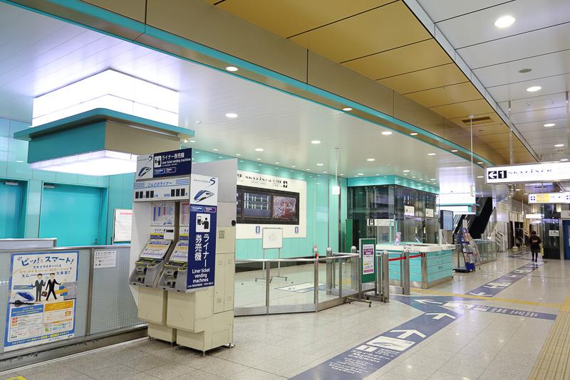 JR東日本から京成に乗り換えて特急「スカイライナー」で成田空港に行く場合は、JR線連絡改札口の前にあるスカイライナーの専用改札に行く