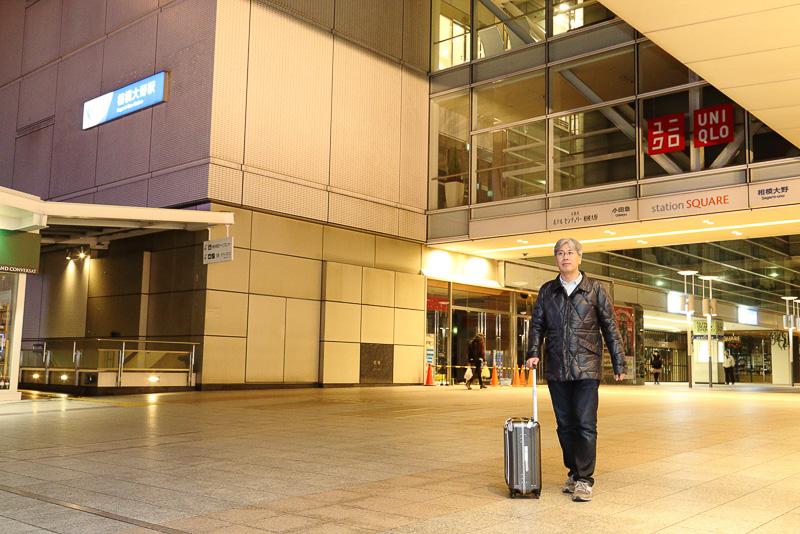 新宿駅で小田急線に乗り換えて24時59分に相模大野駅に到着できた