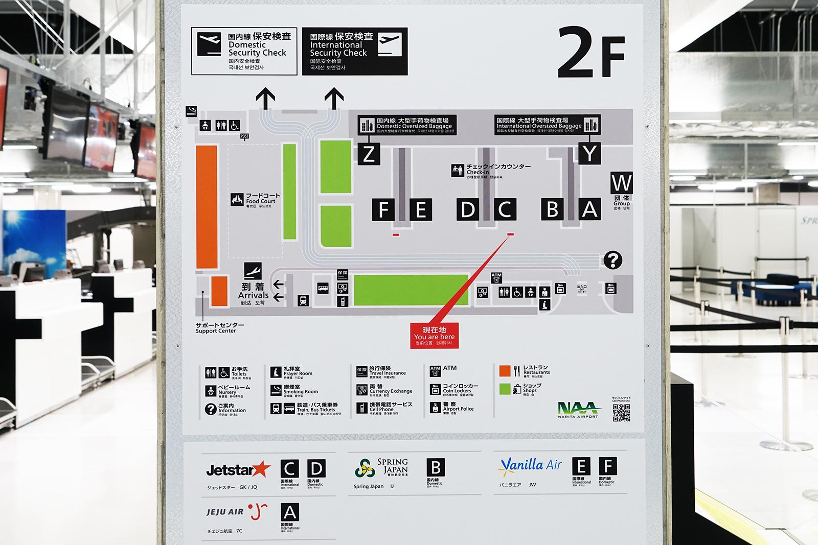 成田空港第3旅客ターミナルの内部はシンプルな構造