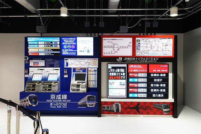 成田空港第3旅客ターミナルの内部にも京成電鉄の切符売り場がある
