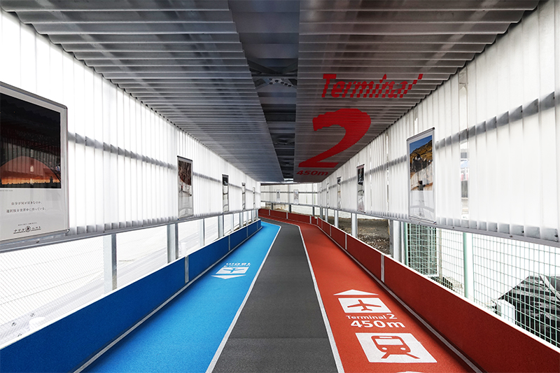 第3旅客ターミナル出口から第2旅客ターミナルまで徒歩移動。距離は630mで、かかった時間は約9分だった