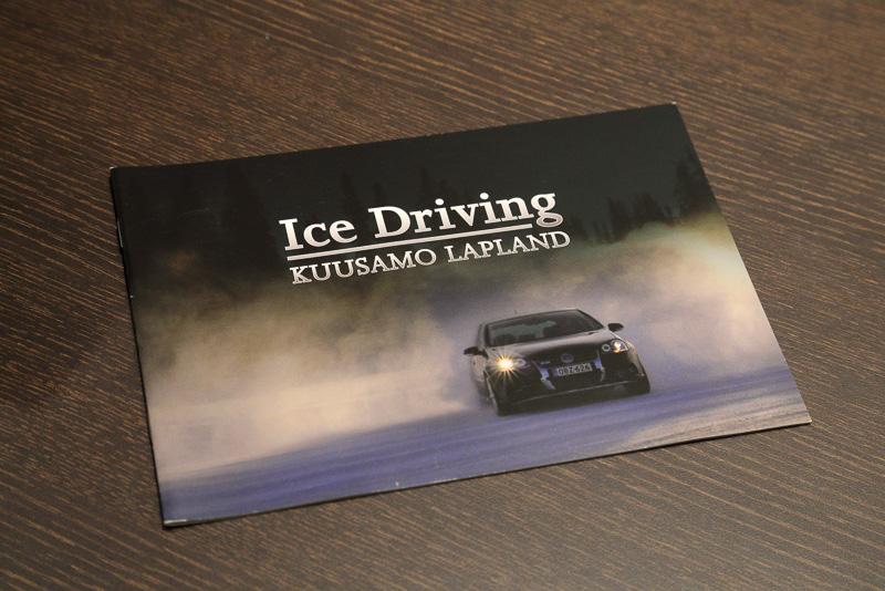 クーサモの街で世界的なラリードライバー ユハ・カンクネンが行なうドライビングレッスンのパンフレットを発見