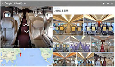 Googleストリートビューギャラリー「JR東日本列車」