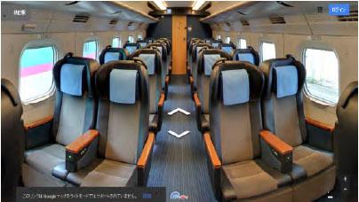 E6系グリーン車
