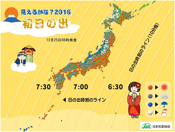 日本気象協会が12月25日8時に発表した初日の出を見られる地域を予測したマップ