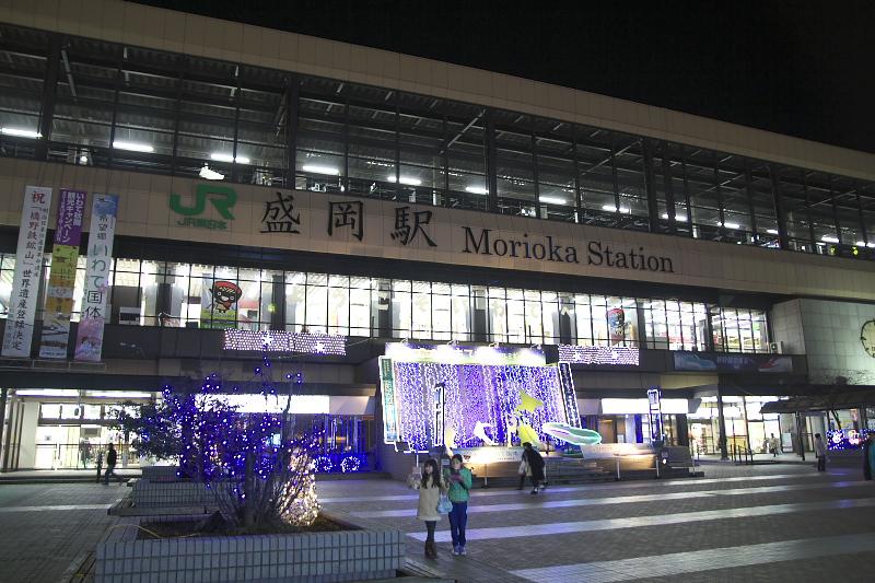 盛岡駅に到着した頃にはとっぷり日も暮れていた