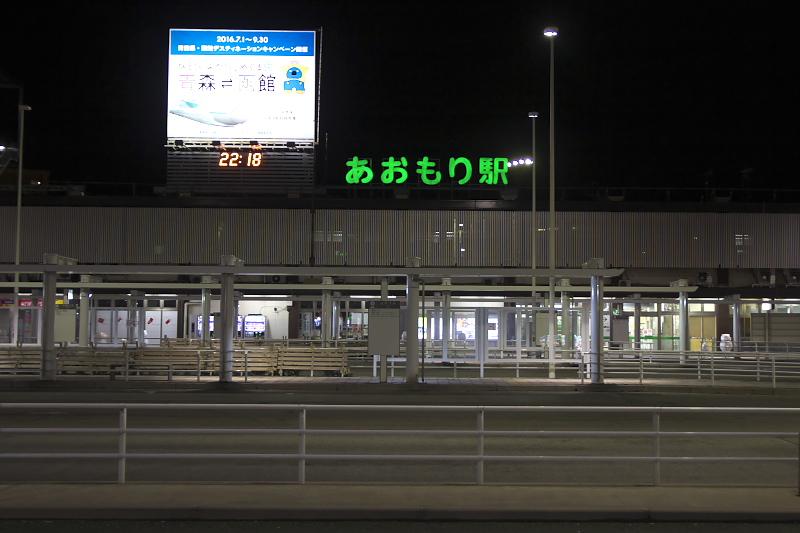 夜の青森駅。この時間駅周辺で開いているのはコンビニくらいだった