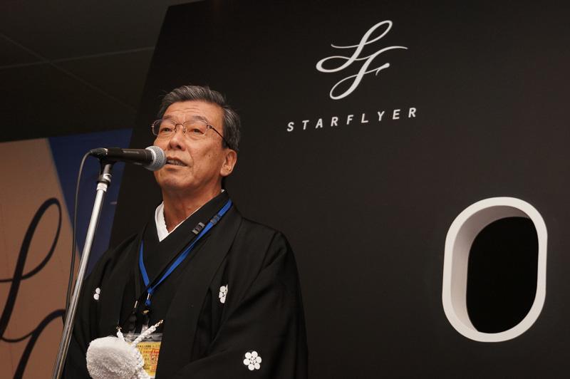 スターフライヤー 代表取締役 社長執行役員の松石禎己氏